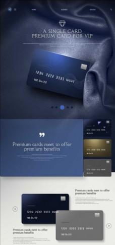 银行卡详情页图片