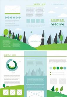綠色彩頁綠色三折頁健康彩頁圖片