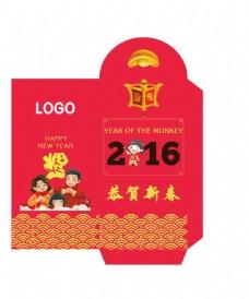 包装设计红色平面图片
