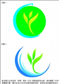 茶叶LOGO设计图片
