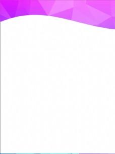 展板模板图片