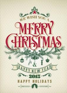 圣诞艺术字海报图片