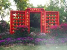 国庆节造型图片