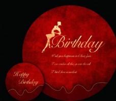 紅色女人生日宴婚禮主題展板圖片