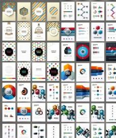 画册设计素材图片