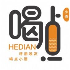 字体设计logo设计图片