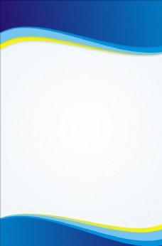 蓝色展板模板图片