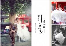 韓國風影樓婚相冊模板之愛情生活圖片