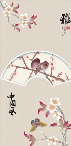 花鳥畫玉蘭中式背景玄關圖圖片