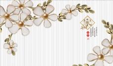 浮雕花珠寶花花藤背景墻圖片