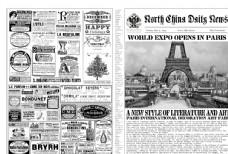 外国年代报纸图片