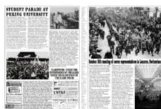 外国年代老报纸图片