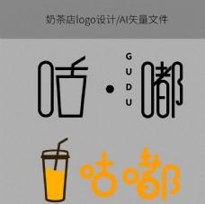 卡通可爱简约logo设计图片