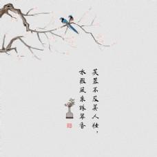 中國風工筆畫圖片