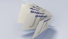 卡片信封贴图样机PSD模板图片