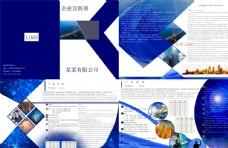 画册产品宣传册图片