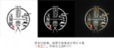 汉服Logo设计图片