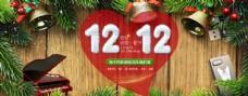 雙11雙12購物節圖片