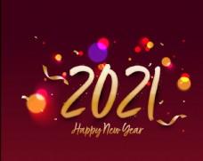 2021新年圖片