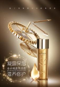 化妝品海報圖片