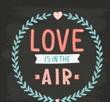 爱如空气艺术字图片