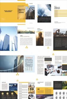 企業畫冊圖片