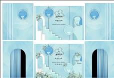 藍色婚禮婚慶背景唯美婚禮圖片