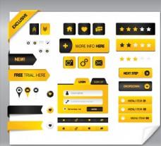 網頁設計元素圖片
