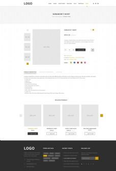 网页UI模版图片