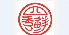火锅logo设计图片