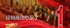 红色企业微信公众号封面图片