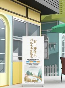天然温泉北海道温泉旅游易拉宝图片
