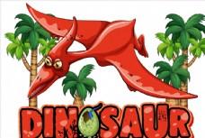 卡通恐龙图片