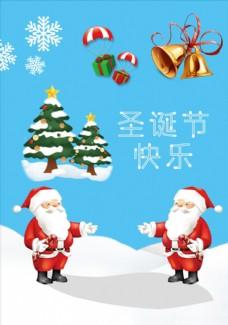 圣诞节卡通海报素材图片