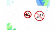 非机动车电车自行车图片