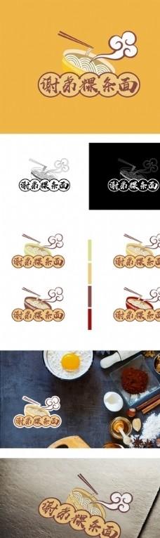 谢弟粿条面logo设计图片