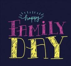 国际家庭日艺术字图片