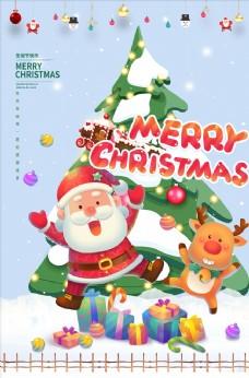 圣诞节快乐圣诞节海报图片