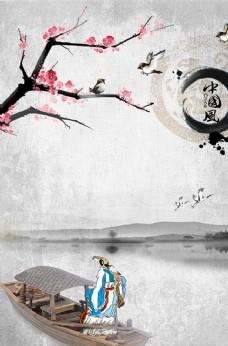 中国风水墨古典装饰画图片