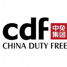 中免集团CDF矢量图片