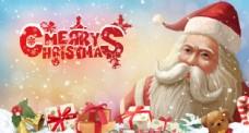 圣诞节老人图片