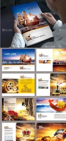企业画册通用整套画册封面设计图片