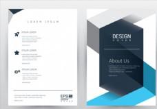 抽象画册封面图片