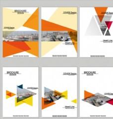 几何图形画册封面图片