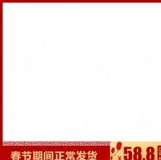 淘宝春节主图设计图图片