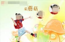 时尚多彩梦幻幼儿少年相册模板图片
