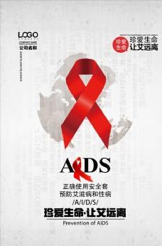 创意简洁世界艾滋病日宣传海报图片