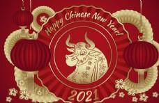 2021中国新年图片