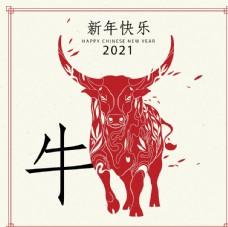 2021牛年背景图片