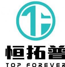 恒拓普logo标志标识图片
